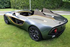 Concept Cars & Prototypes - CC14 - Aston Martin Lagonda - Aston Martin CC100