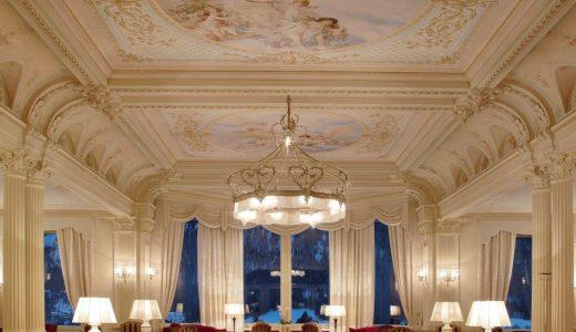 architecture-classic-elegant-historic-960x960
